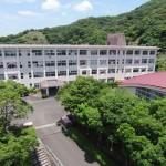 中五島高校