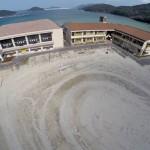 浜ノ浦小学校